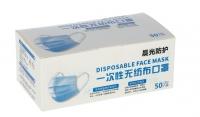 Mund-Nasenmaske 50 Stück